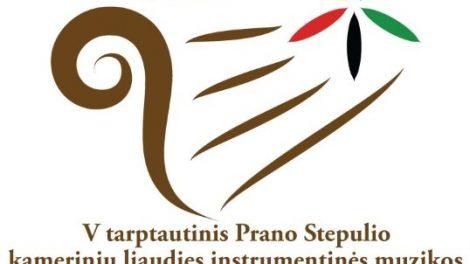Kviečia V tarptautinis Prano Stepulio kamerinių liaudies instrumentinės muzikos ansamblių konkursas-festivalis