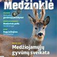Žurnalas Medžioklė