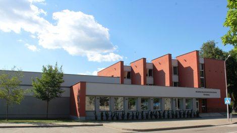 Bus atnaujintas M. K. Čiurlionio meno mokyklos muzikos skyrius