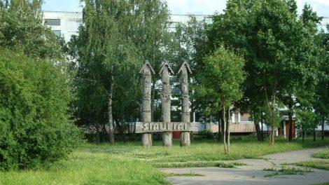 Šiauliai yra tobuloj Lietuvos vietoj!