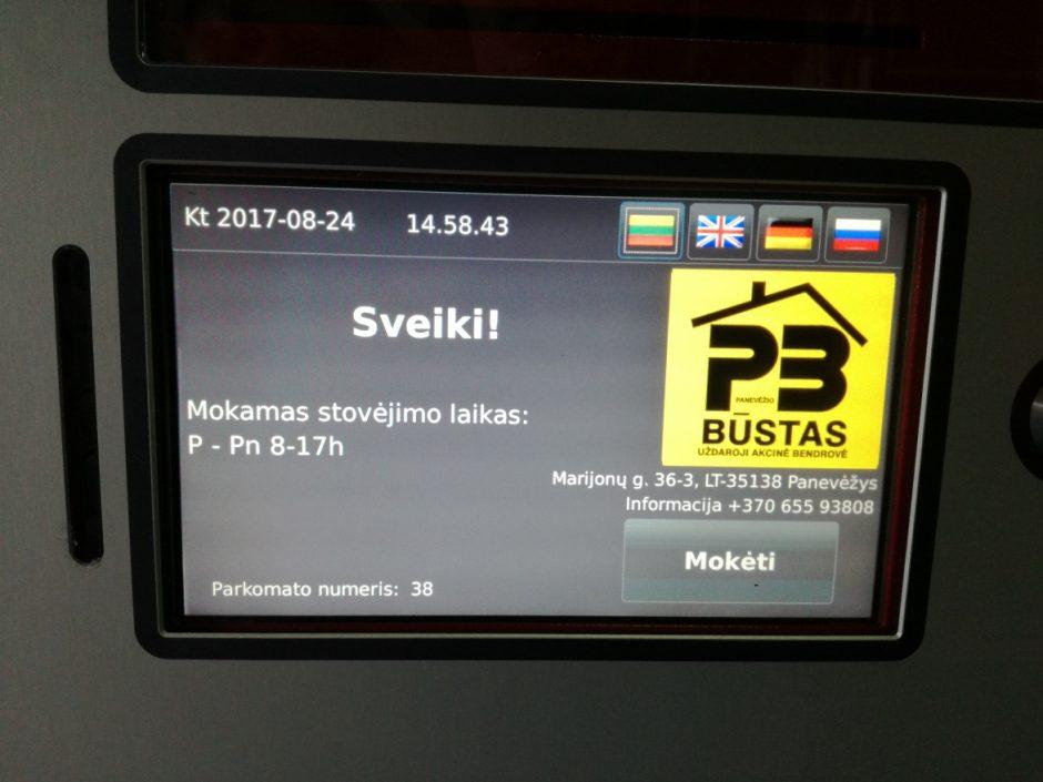 Panevėžio mieste – 7 nauji parkomatai