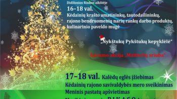 Gruodžio 8-ąją – Kalėdų eglės įžiebimas Kėdainiuose