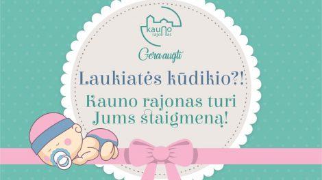 Šimtmečio naujagimiams - Kauno rajono savivaldybės dovana!