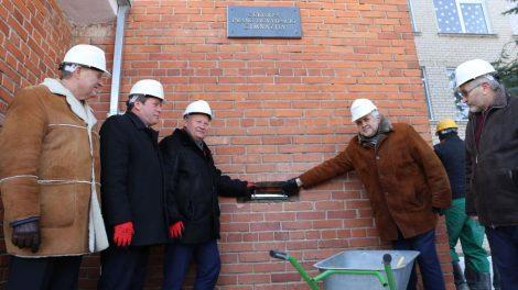Į Čekiškės P. Dovydaičio gimnaziją įžengė statybininkai