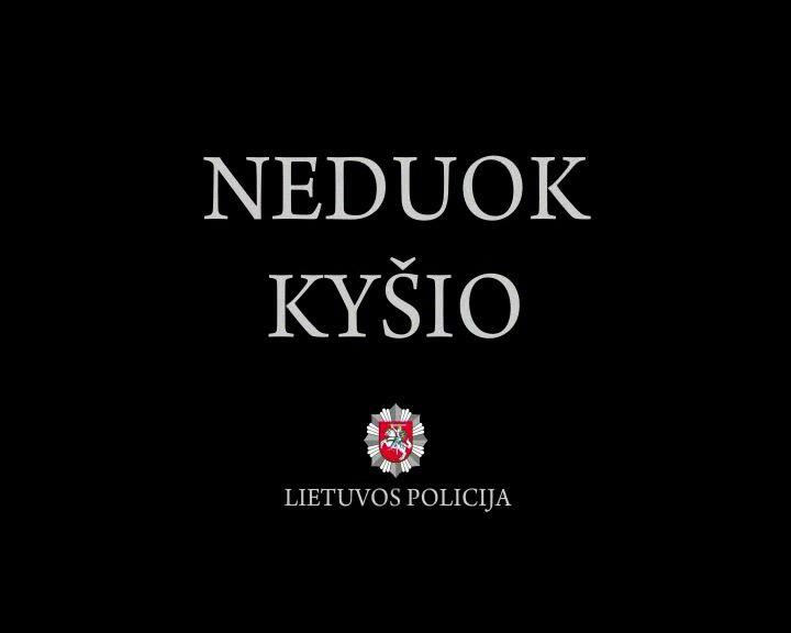Šiaulių apskr. policija pradėjo ikiteisminį tyrimą dėl galimo kolegės nesąžiningumo