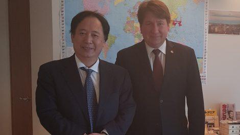Mezgama draugystė su Japonija