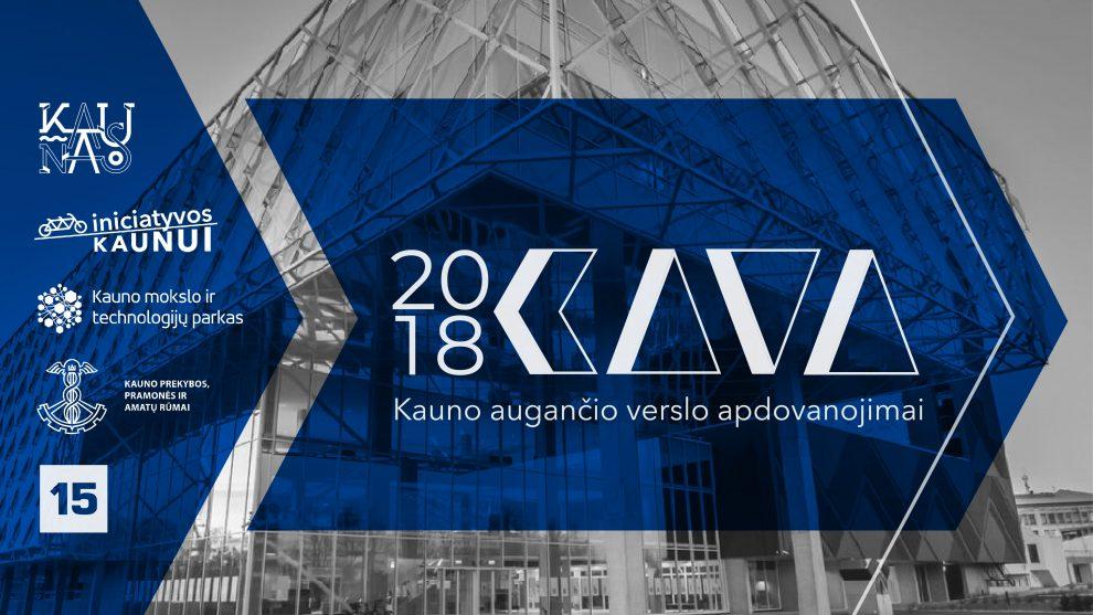 """""""Kauno augančio verslo apdovanojimai"""" (K.A.V.A.) kviečia įvertinti metų geriausius"""