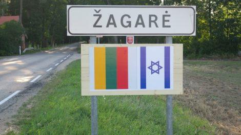 Žydų kultūros dienos Žagarėje