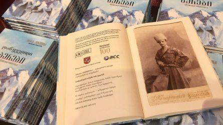 Tbilisyje pristatyta kartvelų kalba išleista Antano Vienuolio knyga