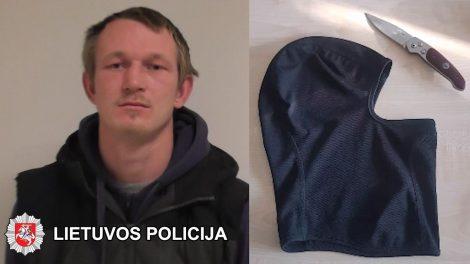 Sulaikytas vyras, įžūliai apiplėšęs neįgalią senolę Trakų rajone (video)