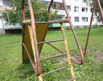 Mieste neliks senų žaidimo aikštelių