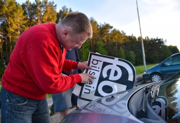 Nuotraukų autorius Vytautas Pilkauskas. Daugiau nuotraukų iš ralio starto bei pirmojo greičio ruožo