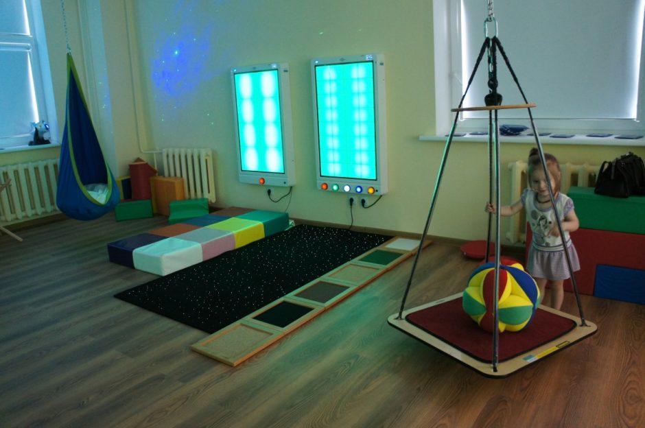 Sutrikusios sensorikos vaikams – multisensorinis kambarys