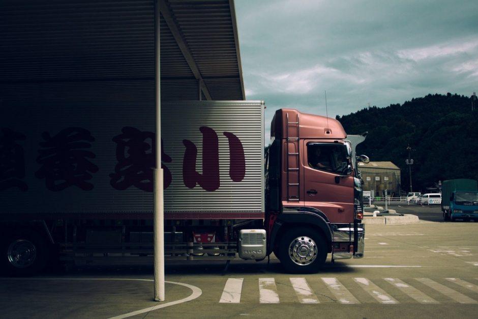 Logistikos procesas: koks jis yra?