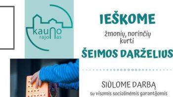 Kauno rajonas perima Vokietijos patirtį – steigia šeimos darželius
