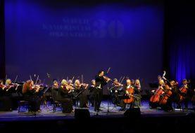 Įspūdinga Šiaulių kamerinio orkestro dovana klausytojams jubiliejaus proga