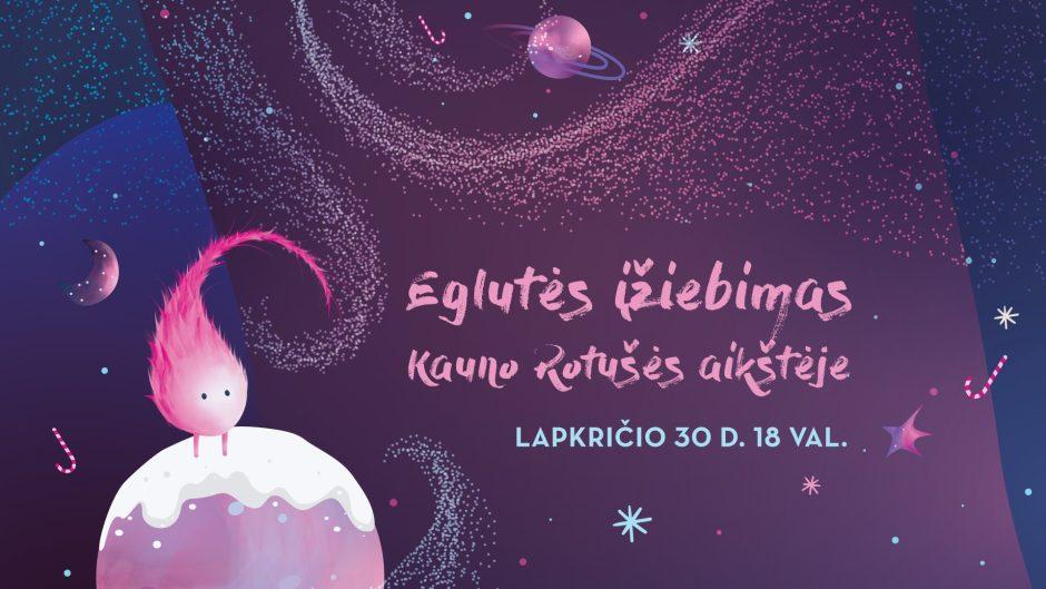 Kosminės Kalėdos Kaune: laukia įspūdingas eglutės įžiebimas