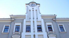 Šiaulių miesto savivaldybė -Tarybos posėdis 2020-03-05