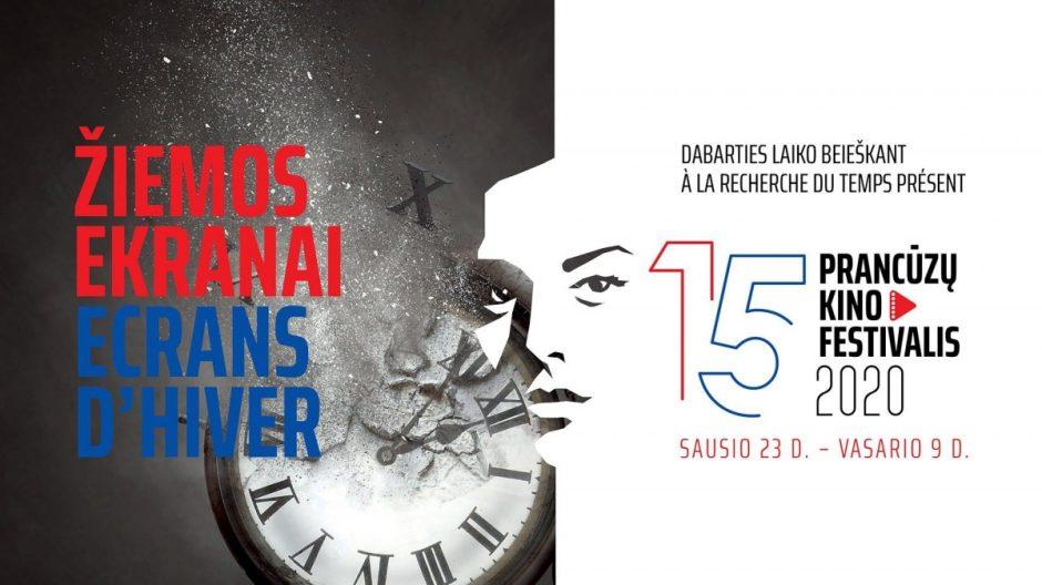 """Prancūzų kino festivalis """"Žiemos ekranai"""" Šiauliuose"""