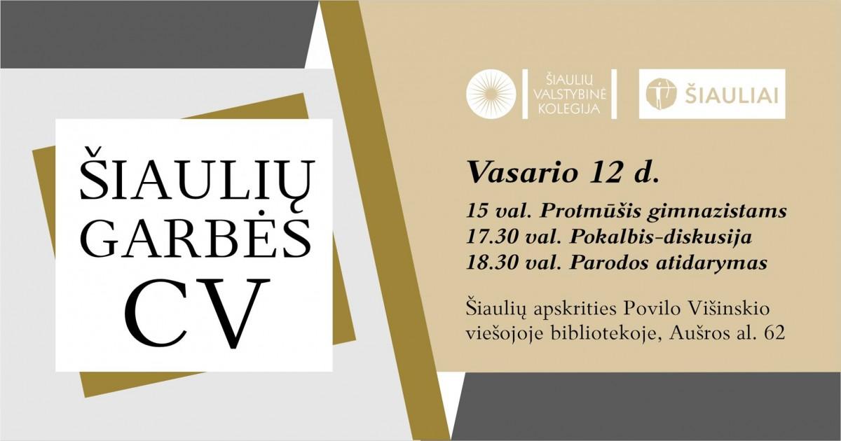 Šiaulių Garbės CV