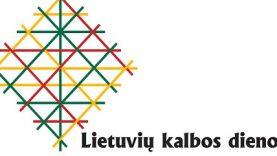 Vasario 21-oji – Tarptautinė gimtosios kalbos diena