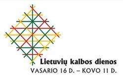 Lietuvių kalbos dienos Joniškyje tampa tradicija