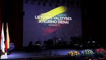 """Šiaulių koncertų salėje """"Saulė"""" ypatingai paminėta Valstybės atkūrimo diena"""