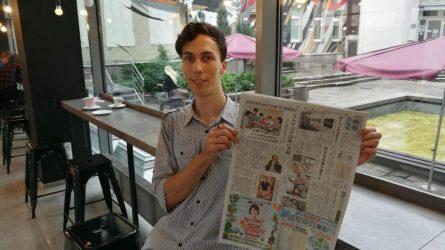 Raseiniškio Tomo Bagdono semestras Japonijoje: interviu japonų spaudai ir studijos žydint sakuroms