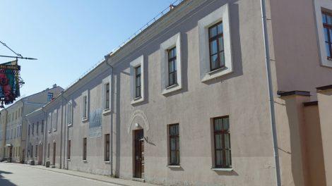 Kėdainių krašto muziejui – 98 metai