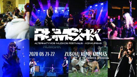 """Šiauliečiai nusiteikę ryžtingai – alternatyvios muzikos festivalis-konkursas """"RUMSHK 15"""" vyks"""