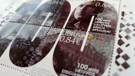 Išleistas VSAT 100-mečiui skirtas pašto ženklas