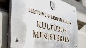 Kultūros ir meno organizacijų veiklos tęstinumui – 10 mln. eurų