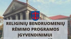 Religinių bendruomenių rėmimo programos įgyvendinimui paskirstytos lėšos