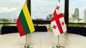 Nepriklausomybės atkūrimo dienos proga sveikinimas išsiųstas į Gurjaanio savivaldybę