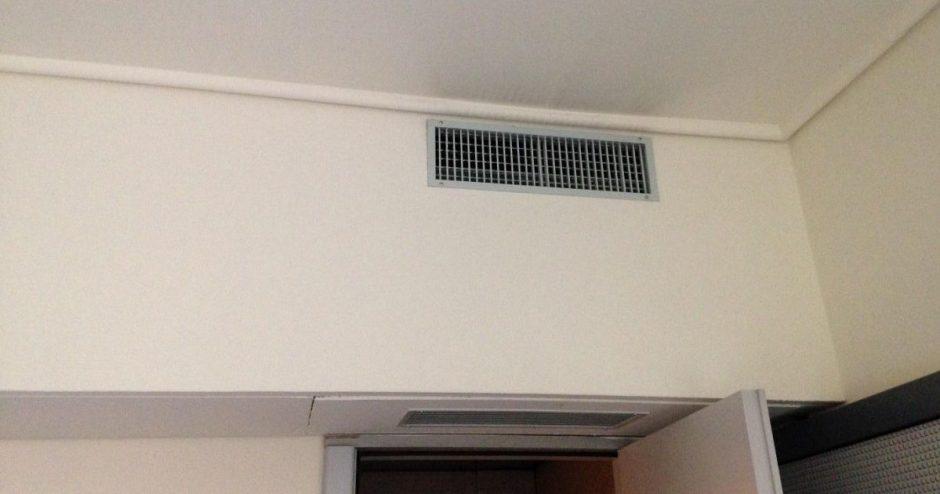 Oro kondicionavimo sistemų efektyvumo standartai. Ieškome tinkamiausio