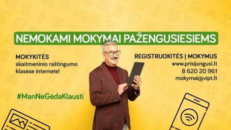 Šiaulių miesto savivaldybės viešoji biblioteka kviečia į nuotolinius skaitmeninio raštingumo mokymus!