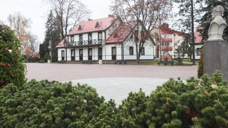 Privatiems visuomeninės ir gamybinės paskirties pastatams renovuoti – valstybės parama