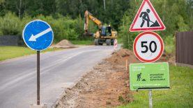 Vilniuje šiemet bus išasfaltuota dar 15 km žvyrkelių