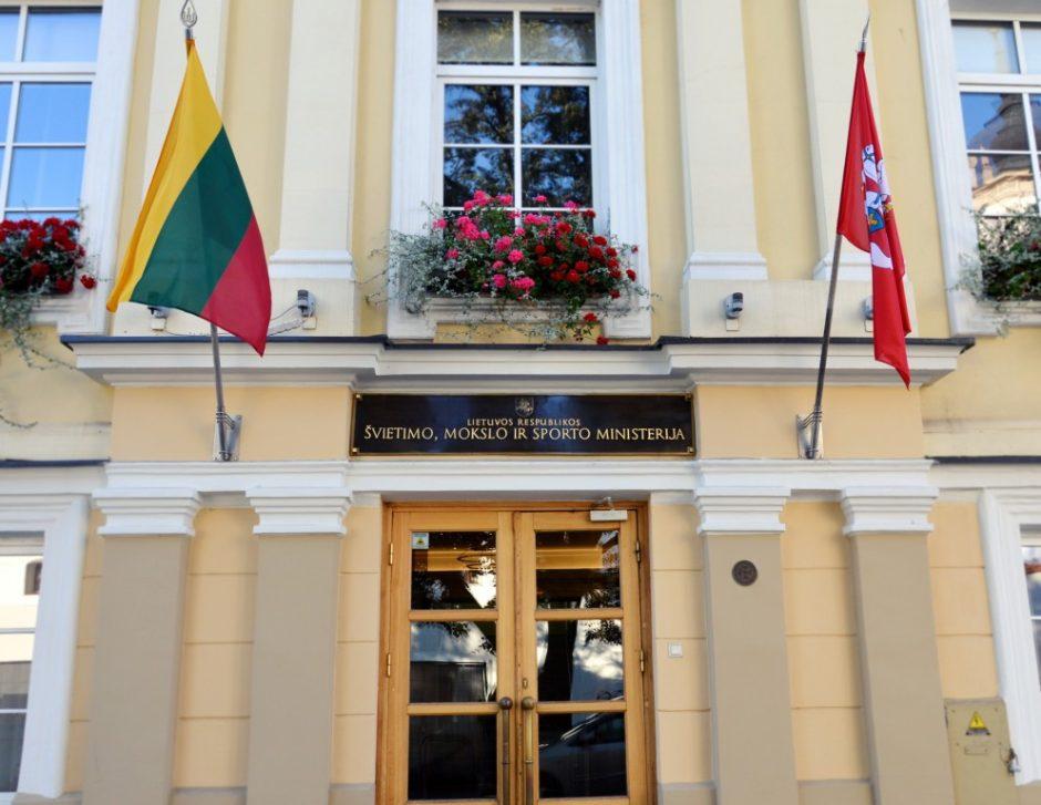 Švietimo, mokslo ir sporto ministerija kreipėsi į Generalinę prokuratūrą dėl Alytaus kolegijos