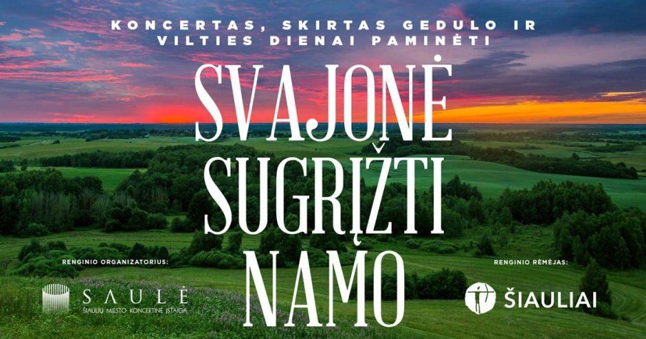 Gedulo ir vilties dienos koncertą dovanos Šiaulių kamerinis orkestras su Vaida Genyte