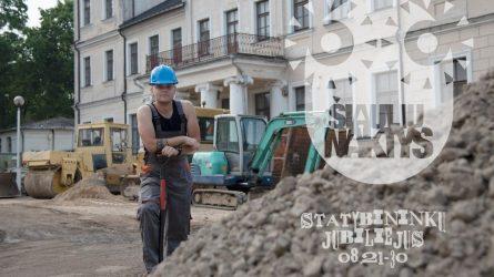 """""""Šiaulių naktys"""" kviečia švęsti Statybininkų jubiliejų"""