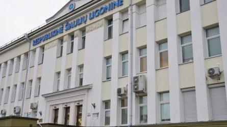 Respublikinėje Šiaulių ligoninėje įvyko tarybos posėdis: išklausyta metinė veiklos ataskaita ir pristatyti nauji projektai