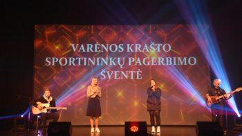 Padėkota Varėnos krašto sportininkams už 2019 metų pasiekimus
