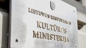Savivaldybių kultūros darbuotojų atlyginimai didės 1,6 mln. eurų