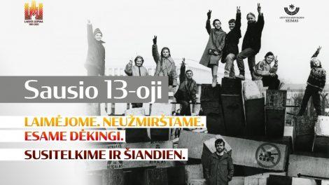Laisvės gynėjų diena Šiauliuose: kitokia nei įprastai, bet tikrai neužmiršta