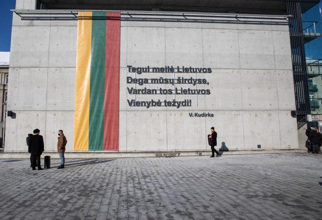 Šiaulių miestas švenčia Lietuvos laisvę – Rolando Parafinavičiaus nuotraukos