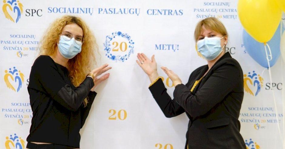 Šiaulių miesto socialinių paslaugų centrui sukako 20 metų