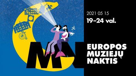 Europos muziejų naktis grįžta: Šiaulių muziejai atsidarys vakare bei prisistatys internetu