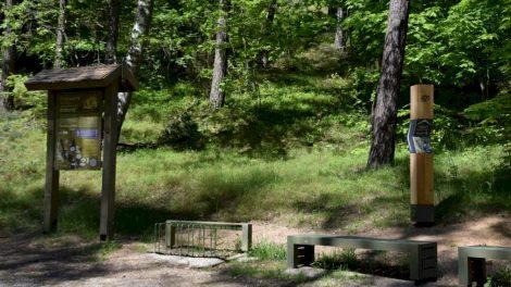 """<i class=""""fa fa-map-marker"""" aria-hidden=""""true""""></i> Šiliniškių kraštovaizdžio draustinis naujai pritaikytas lankymui"""