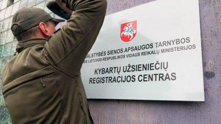 Buvę Kybartų pataisos namai paruošti migrantams apgyvendinti